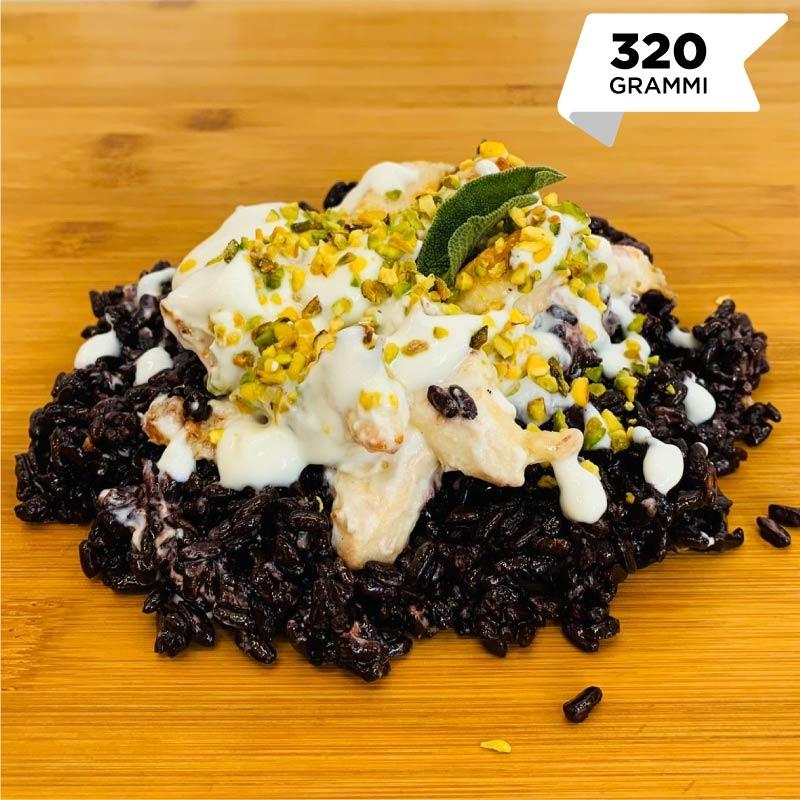 Pasti pronti | Straccetti di pollo con yogurt e riso venere con granella di pistacchi | 100GRAMMI